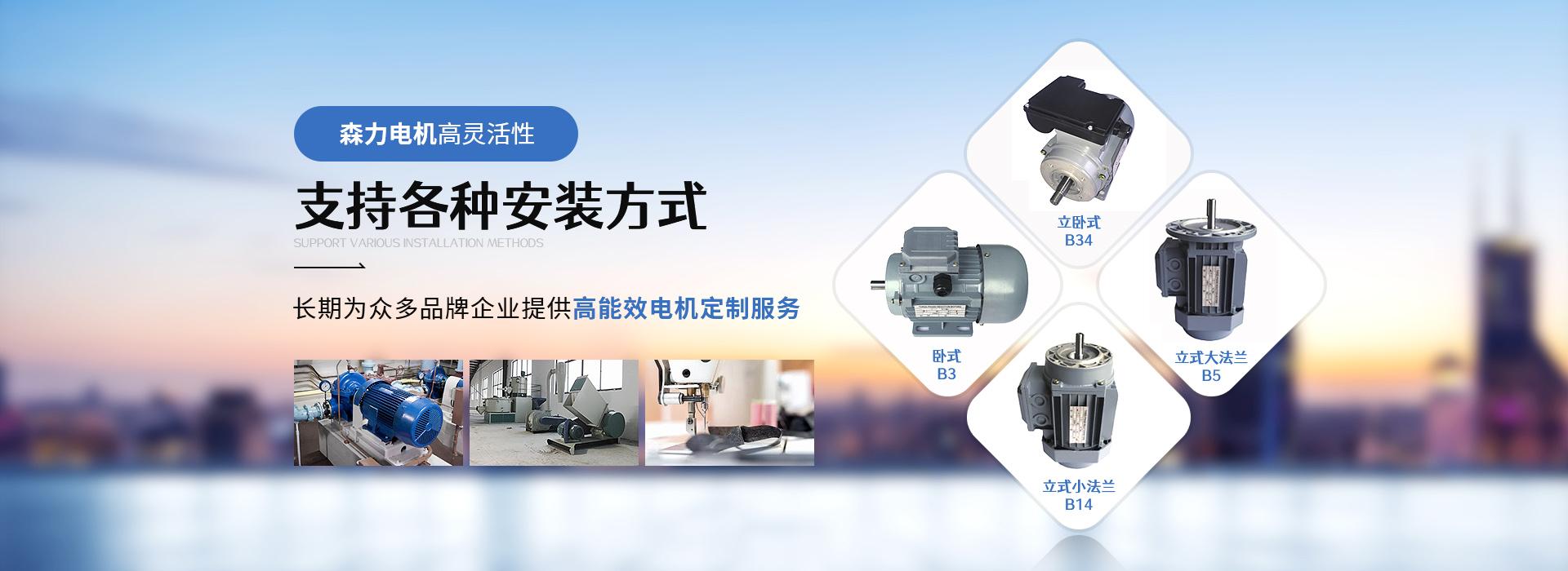 力矩电机厂家产品满足使用需求灵活应用运行稳定