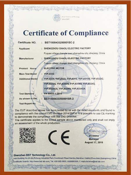 CE2认证