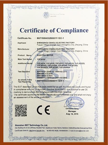 CE1认证