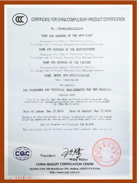 3C4认证