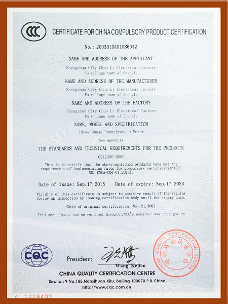 3C2认证