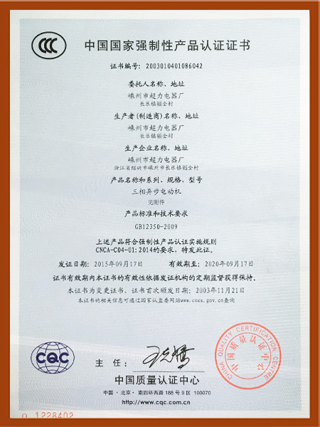 3C1认证